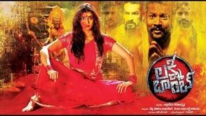 Lakshmi Bomb Hindi Dubbed Movie Watch Online