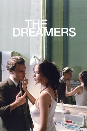 Soñadores