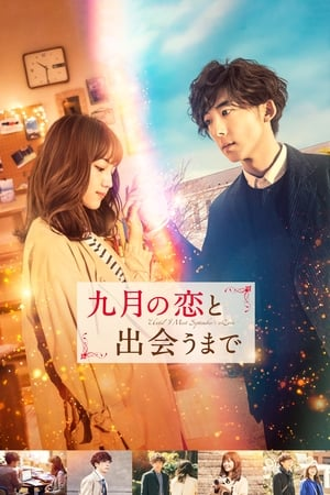 Until I Meet September's Love (2019) Subtitle Indonesia