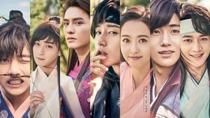 Hwarang: The Poet Warrior Youth (2016)