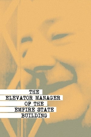 The Elevator Manager of the Empire State Building