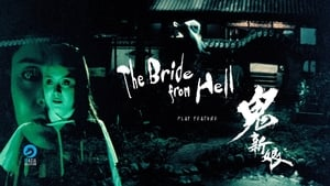 The Bride from Hell (1972)