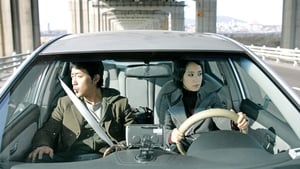 Korean movie from 2008: My Dear Enemy