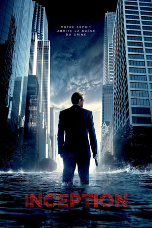 Image Inception