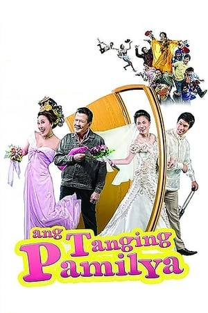 Ang tanging pamilya poster