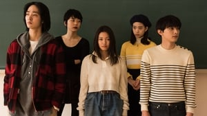 Japanese movie from 2018: River's Edge