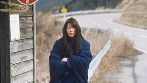 Japanese movie from 1995: Maborosi