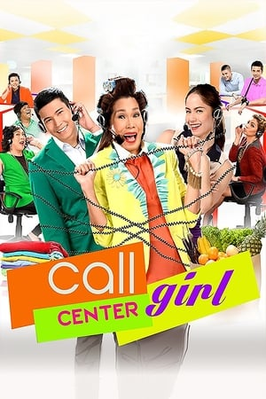 Call Center Girl poster