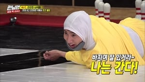 Running Man Season 1 Episode 492