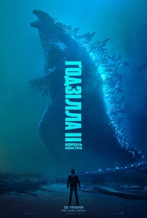 poster Godzilla: King of the Monsters