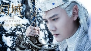 Ice Fantasy: 1×43