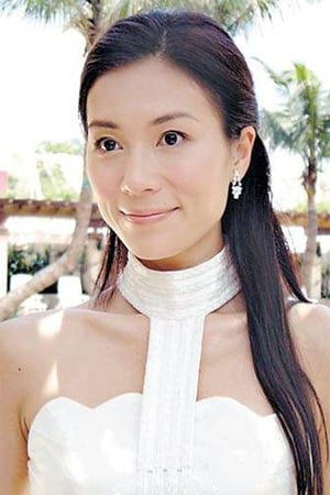 Maggie Cheung Hoh-Yee isLing