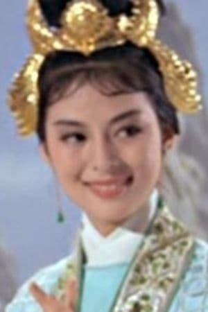 Yip Ching isXiao Qing