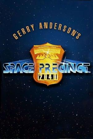 Image Space Precinct