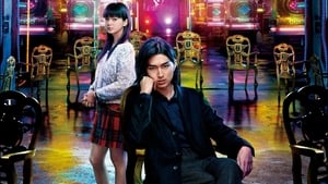 Japanese movie from 2012: Liar Game: Reborn