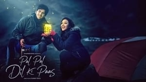 Pal Pal Dil Ke Paas (2019) Bollywood Movie Full Watch Online Free Download HD