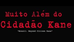 English movie from 1993: Beyond Citizen Kane