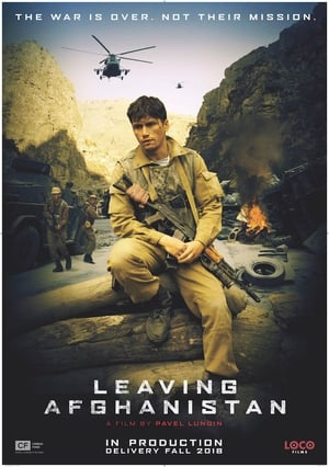Leaving Afghanistan (2019)