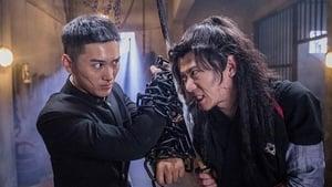 霍家拳之精武英雄 [2019]