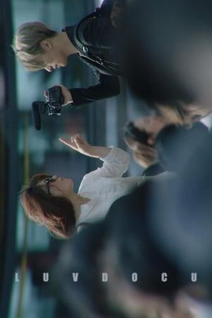 Love Docu-Koo Kyo-hwan