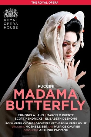 Royal Opera House: Madama Butterfly (2017)