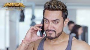 Secret Superstar Full Movie