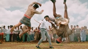 Bheeshma (2020) Telugu