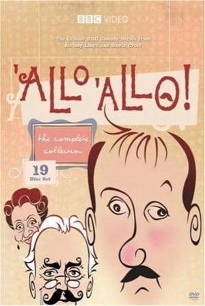 'Allo 'Allo! (1984)