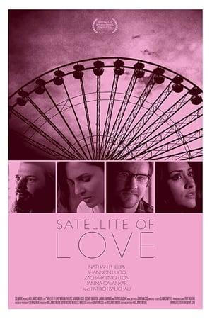 Satellite of Love-Zachary Knighton