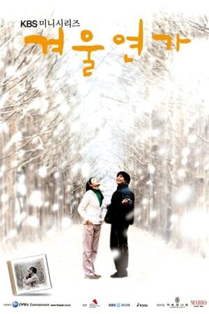 VER Sonata de Invierno (2002) Online Gratis HD
