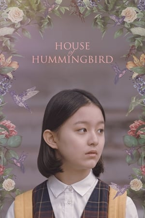 House of Hummingbird streaming