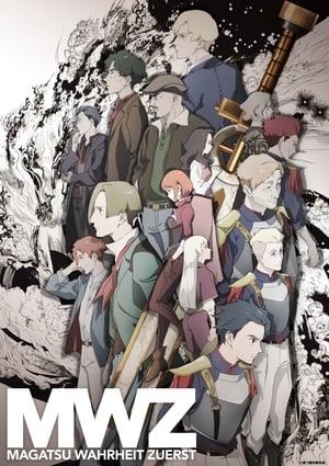 Magatsu Wahrheit – Zuerst: Saison 1 Episode 3