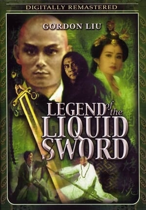 Capa do filme Legend Of The Liquid Sword