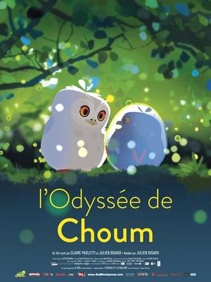 Watch Shooom's Odyssey online