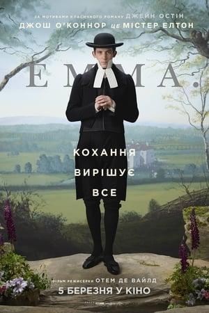 poster Emma.