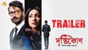 Drishtikone (2018) Bengali WEB-DL | 720p | Download