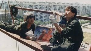 Chilsu and Mansu (1988)