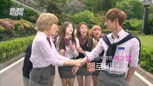 After School: Lucky or Not (2013)