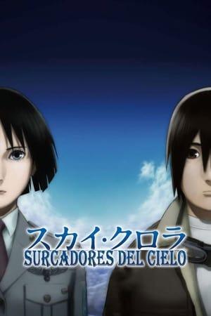 VER Surcadores del Cielo (2008) Online Gratis HD