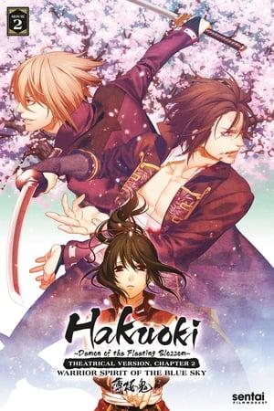 Hakuouki Movie 2: Shikon Soukyuui