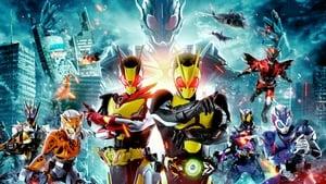 مترجم أونلاين و تحميل Kamen Rider Zero-One The Movie: REAL × TIME 2020 مشاهدة فيلم