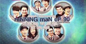 Watch S1E90 - Running Man Online