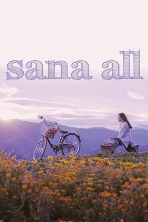 Sana all (2021)