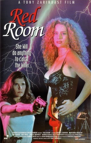 Red Room (1992)