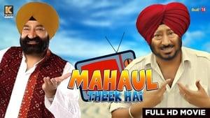 Mahaul Theek Hai PUNJABI MOVIE