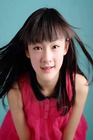 Vicky Chen isCai Gua