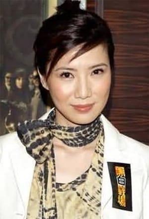Suki Kwan isMi Qi Lian