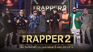 The Rapper (2018 – …)