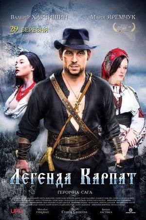 Legends of Carpathians