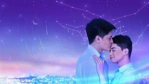 Love Beneath the Stars (2021)